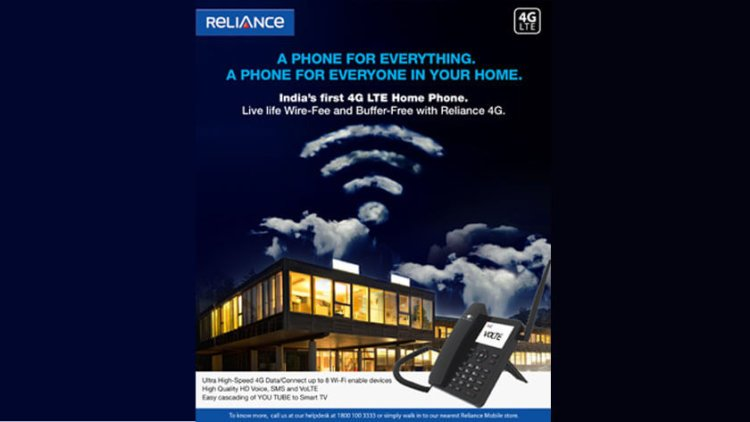 Reliance 4G LTE HomePhone