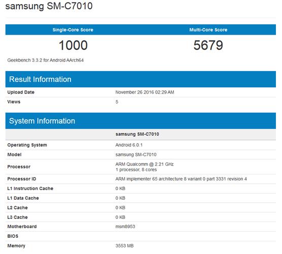 Модель SM-C7010 прошла тест в Geekbench