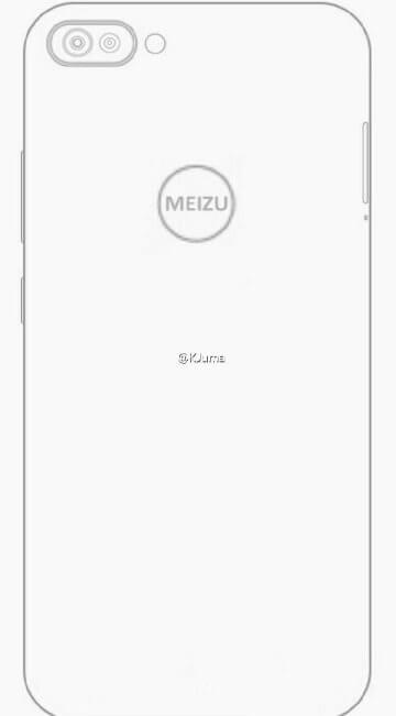 Предположительно фотография Meizu X, который может быть представлен 30 ноября 2016 года