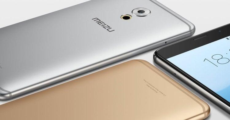 Meizu X, Pro 6 Plus и Flyme 6 представлены официально