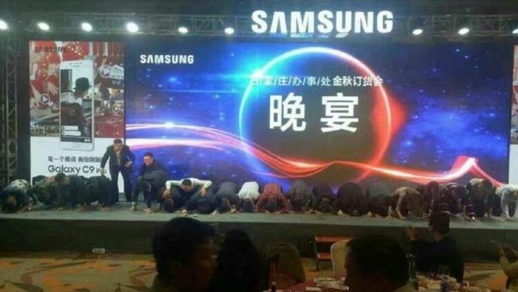 Samsung Apologize