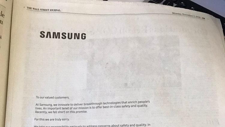Samsung Letter