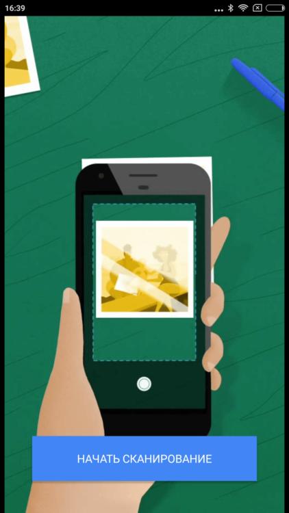 screenshot_2016-11-16-16-39-13-356_com-google-android-apps-photos-scanner