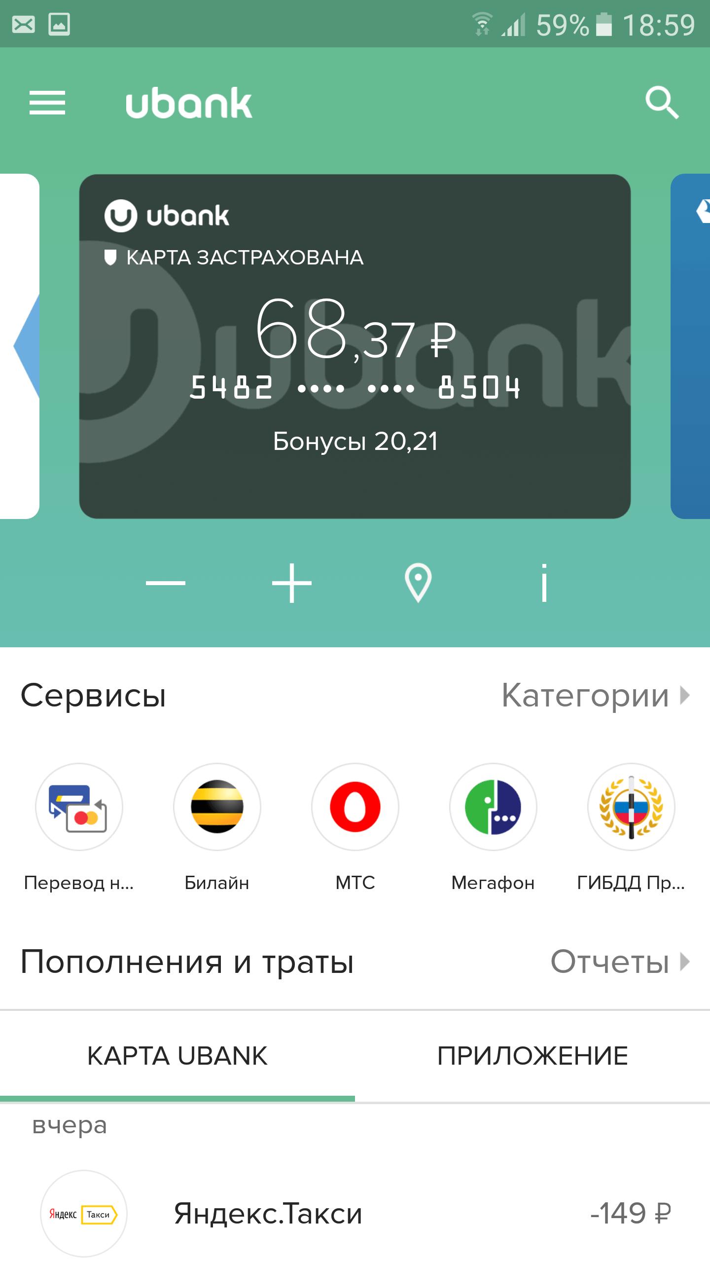 Ubank