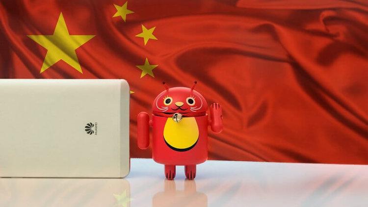 android_china