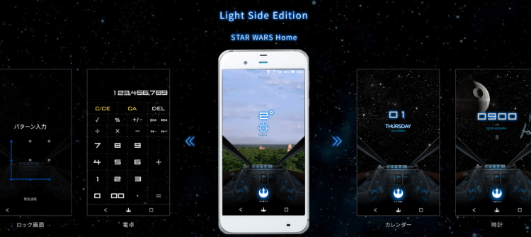 star_wars_mobile1