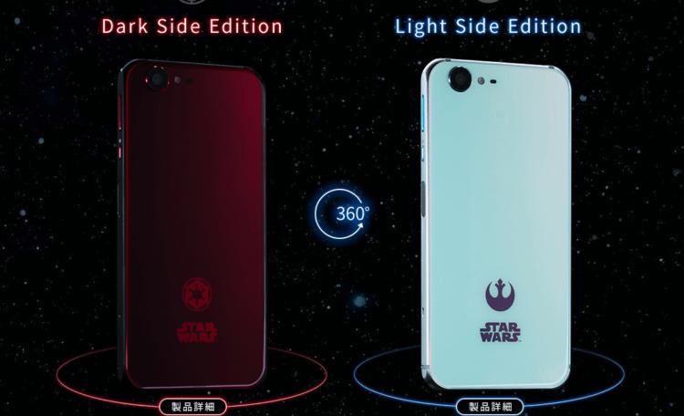 star_wars_mobile2
