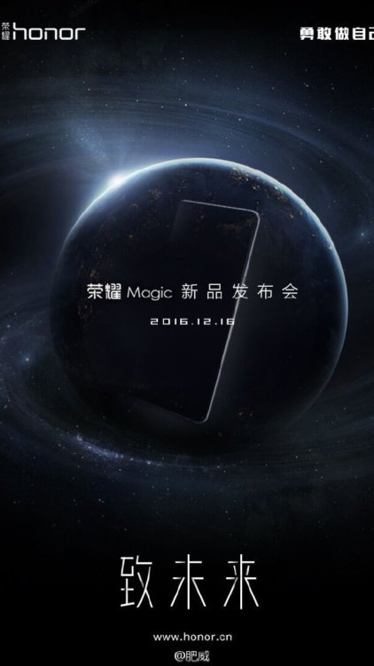 Huawei Invite