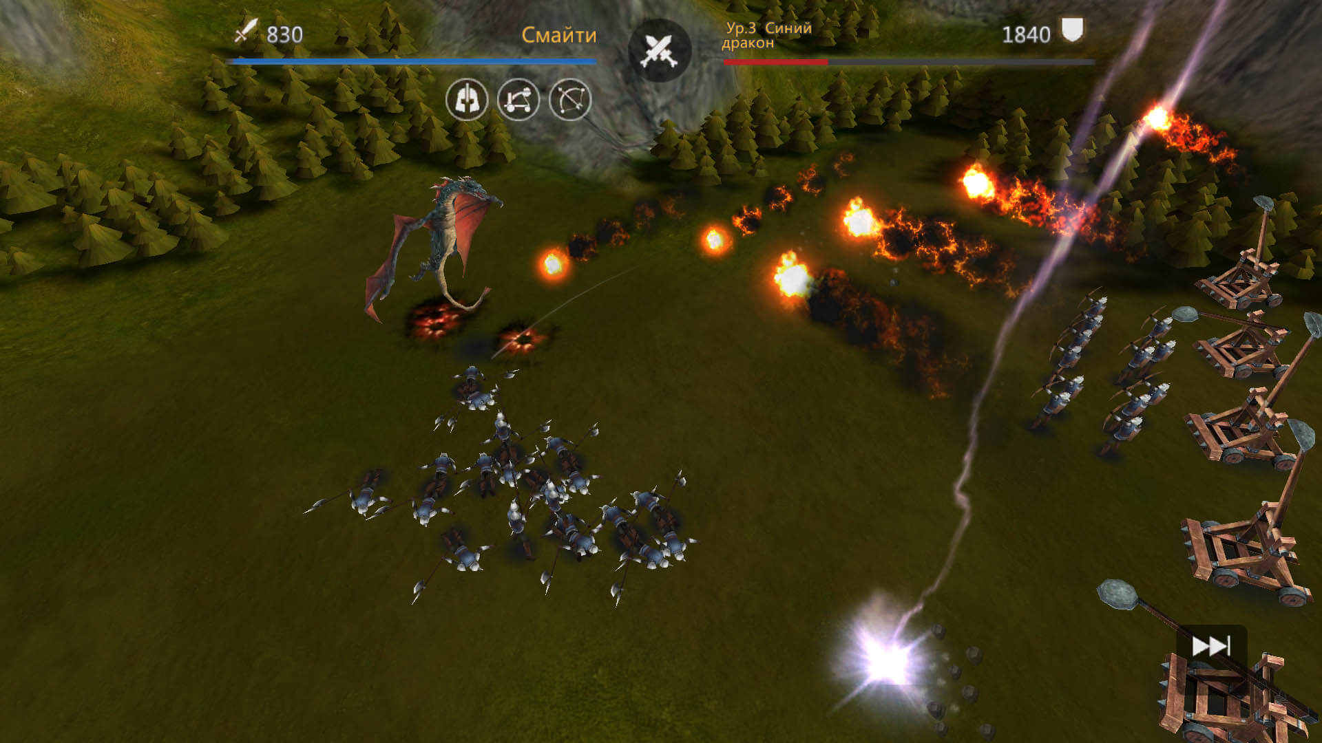 Heroes of Empires: Age of War.