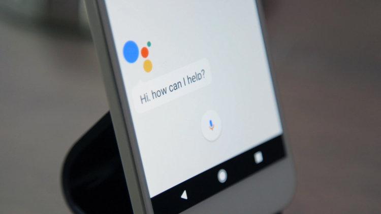 pixel_xl_google_assistant_how_can_i_help-100688030-orig