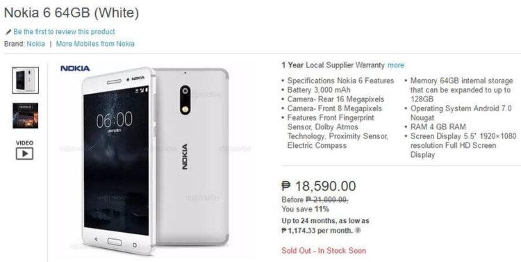 Nokia 6 в филиппинском интернет-магазине