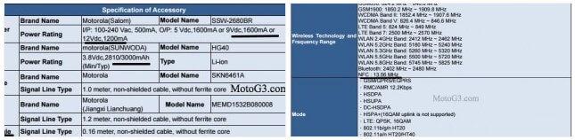 Некоторые особенности Moto G5