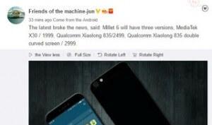 Предполагаются 3 версии Xiaomi Mi 6