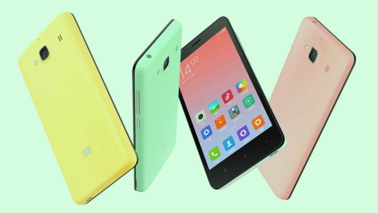 Xiaomi Redmi 2A (2015)