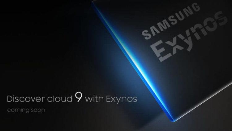 Тизер чипсетов Samsung Exynos 9