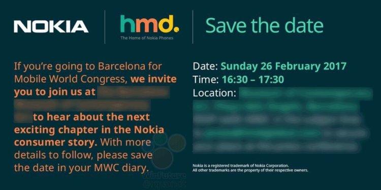 Предположительно приглашение на презентацию Nokia 26 февраля 2017 года