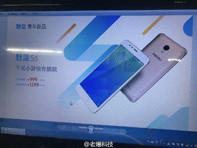 Цены двух версий Meizu M5s
