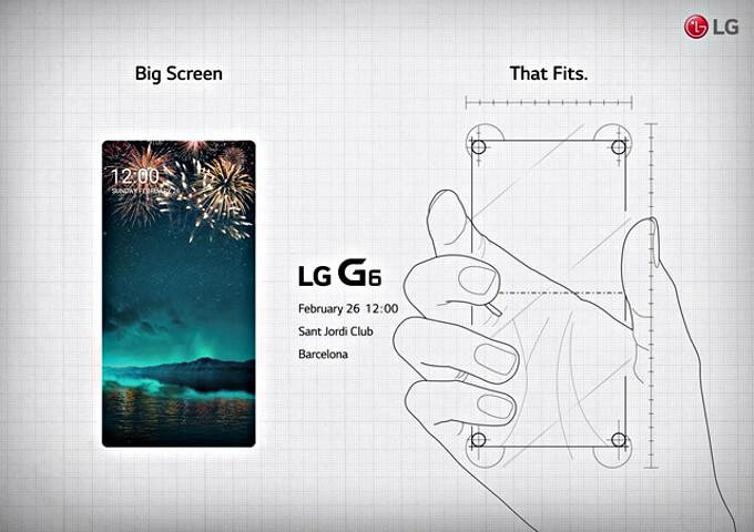 LG G6 вскоре будет представлен