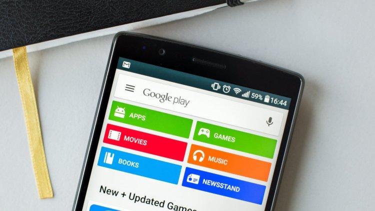 Google запретила приложениям хранить ненужные личные данные