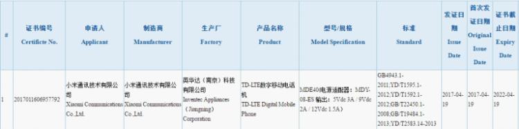 Xiaomi Mi 6 Plus (модель MDE40) сертифицирован 3C в Китае