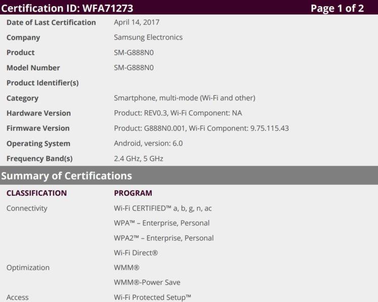 Модель SM-G888N0 прошла сертификацию Wi-Fi Alliance