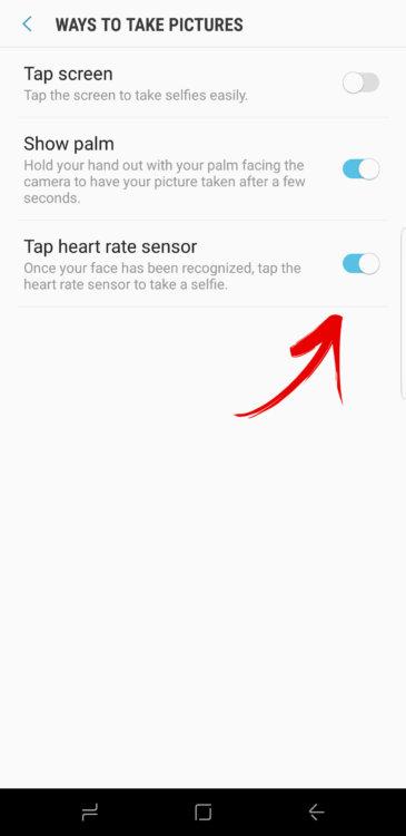 Как снимать селфи с помощью пульсометра Galaxy S8?