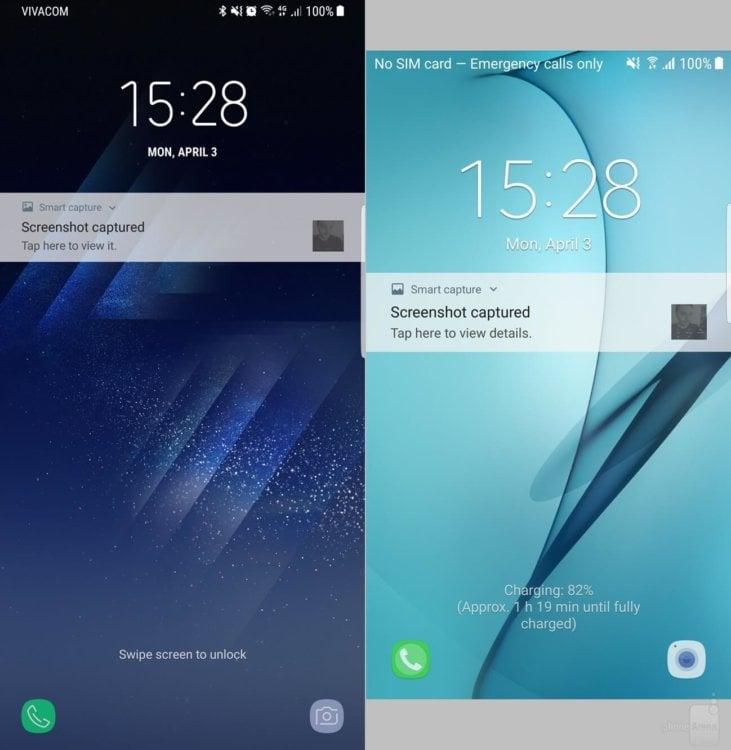 Сложнее будет вычислить какие приложения лучше подходят, для того чтоб открывать их свайпами слева или справа при заблокированном экране.