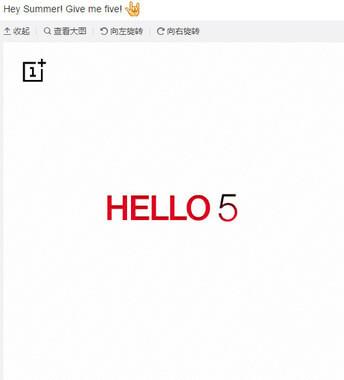 Тизер OnePlus: «Дай пять лету!»