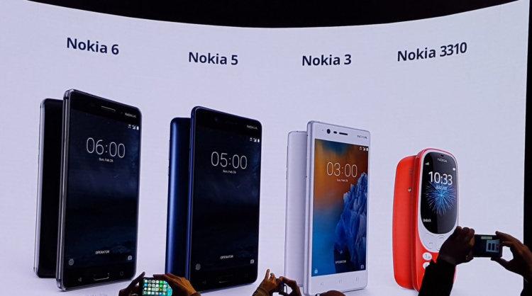 Смартфоны Nokia, уже представленные в 2017 году компанией HMD Global