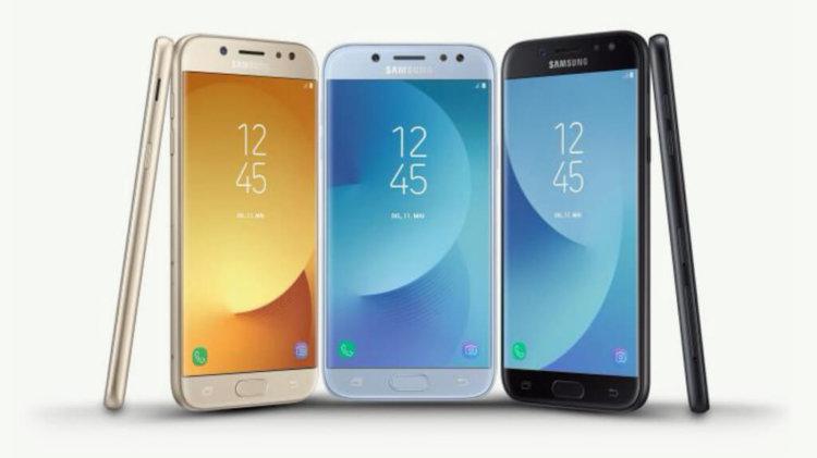 Samsung Galaxy J (2017)