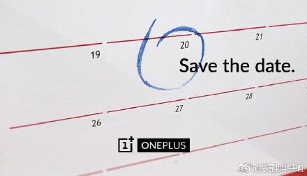 OnePlus 5 может дебютировать 20 июня 2017 года