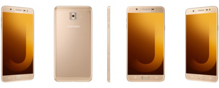 Золотистый Galaxy J7 Max