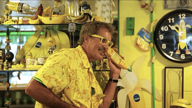 самсунг получила патент на бананафон