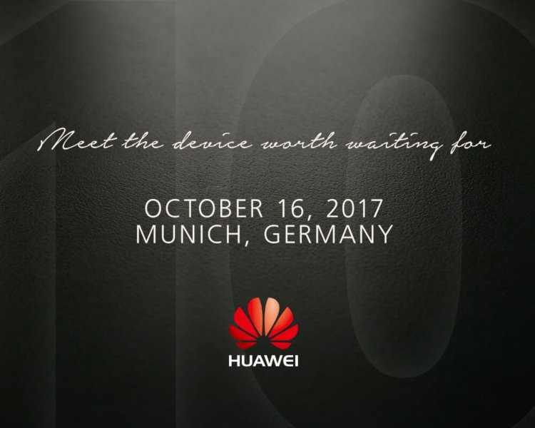 Huawei Mate 10 могут представить 16 октября 2017 года