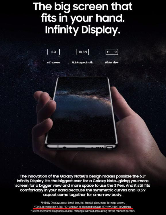 Разрешение экрана Samsung Galaxy Note 8 по умолчанию - Full HD+