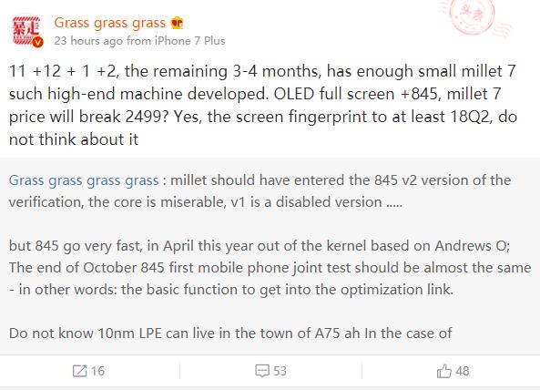 Подробности Xiaomi Mi 7?