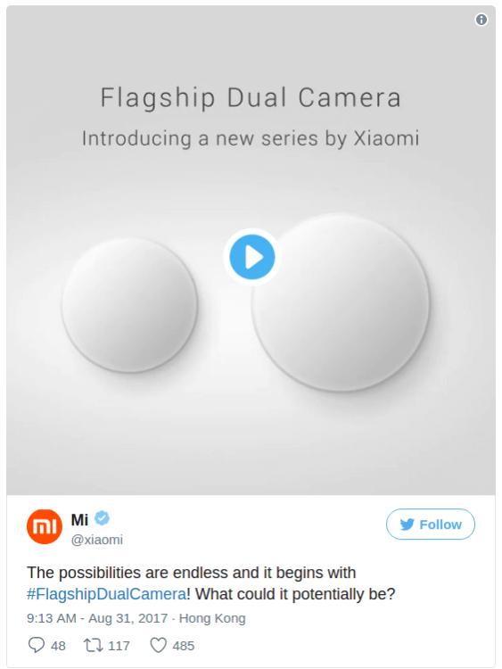 Тизер новой линейки Xiaomi