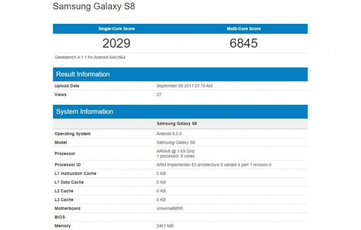 Galaxy S8 «показался» в Geekbench с Android Oreo