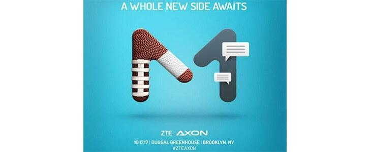 ZTE проведет презентацию 17 октября 2017 года