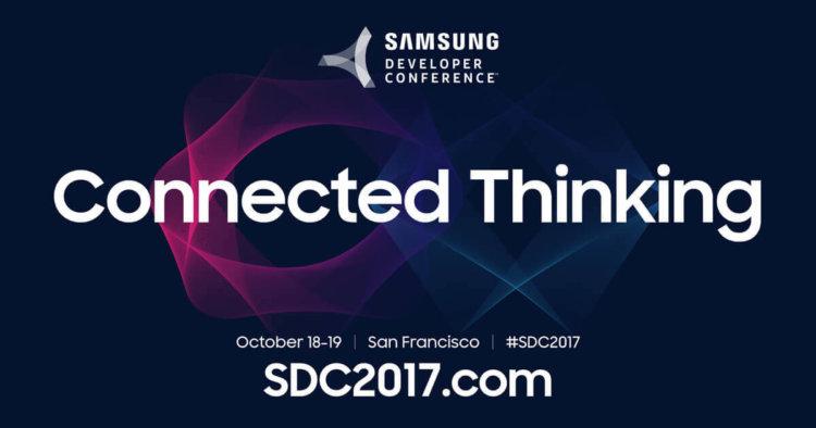 В октябре Samsung проведет конференцию для разработчиков — как у Google и Apple