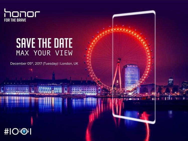 Приглашение на презентацию Honor Bond