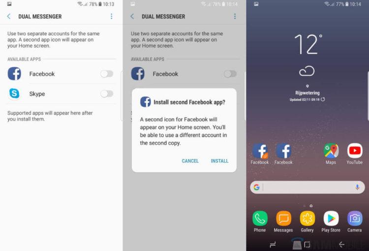 Новые функции Android Oreo для Galaxy S8