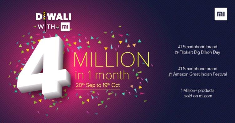 Xiaomi продала за месяц более 4 миллионов телефонов