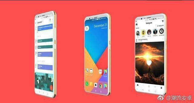 Xiaomi Mi 7?