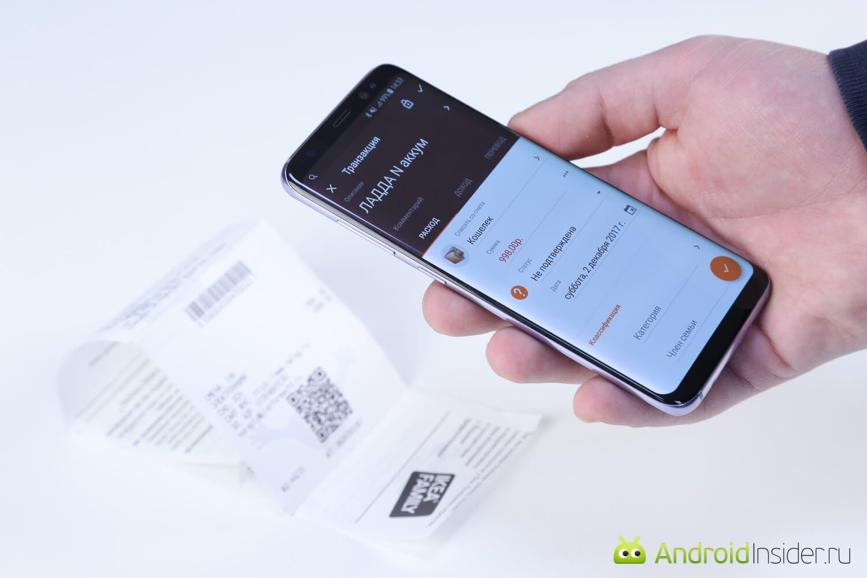 Сканируем чеки из магазинов и управляем финансами на Android