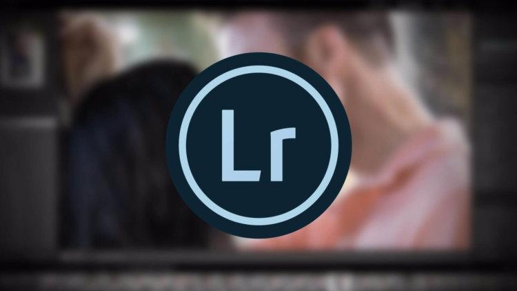 Обновленный Lightroom для Android получил поддержку нейронных сетей