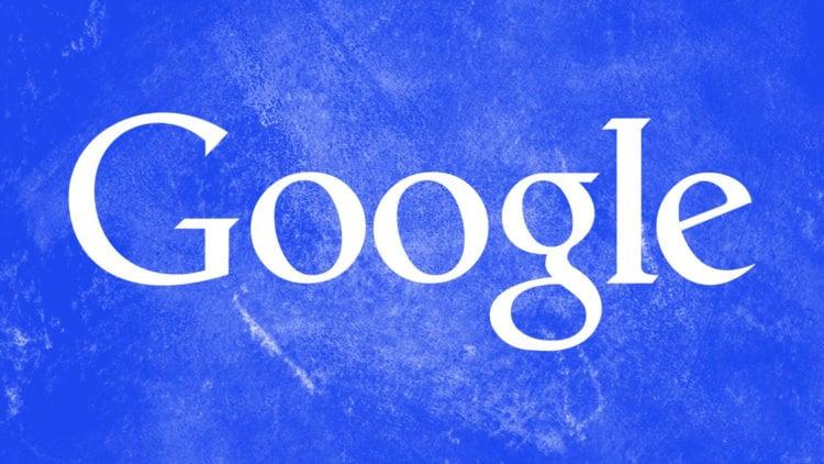 Google повышает удобство своего девайса