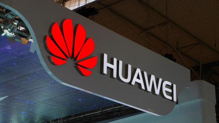 Huawei P20 будет выше Galaxy S8 и Note 8?