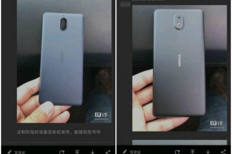 Nokia 1?