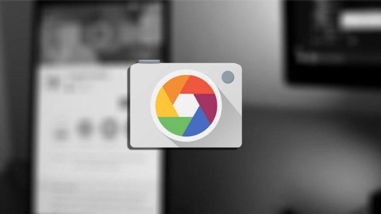 «Google Камера» стала доступна владельцам Galaxy S7, S8 и Note 8